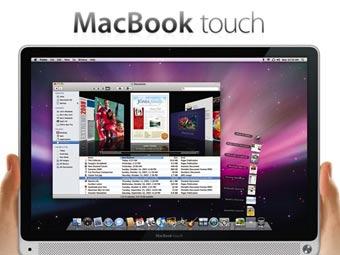 MacBook Touch интернет-планшет от Apple