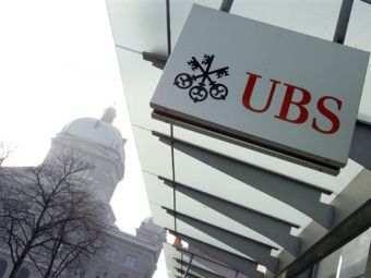 Власти Швейцарии выставили на продажу свою долю в банке UBS