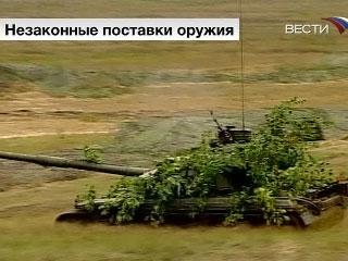 Британские бизнесмены торговали советским оружием из Украины