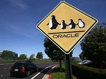 Минюст США разрешил Oracle купить Sun Microsystems